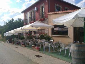 Hotel rural Valle Agadón
